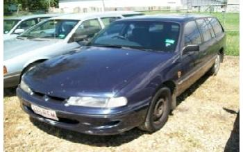 1995 Holden COMMODORE ACCLAIM VS